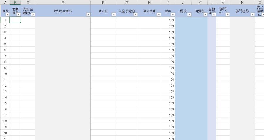 請求書一覧表(入金入力欄あり、消費税率選択)